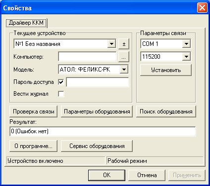 Atol USB Driver Windows 10 - YouTube